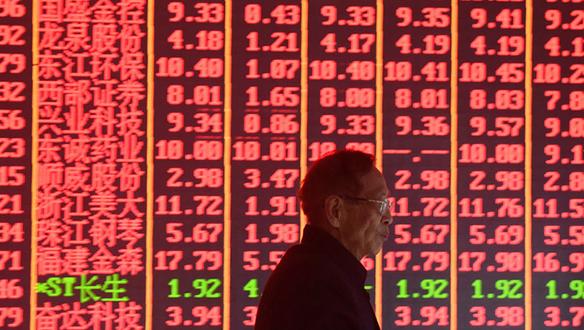 Çin'in kapıları yeni yılda yabancı yatırımcılara aralandı